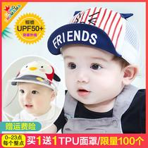 防飞沫婴儿帽子夏季薄款儿童防护宝宝隔离太阳鸭舌帽遮阳防晒凉帽