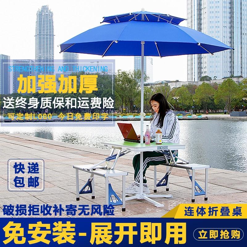 屋外の厚みのある屋台の折り畳み式テーブルと椅子の携帯広告。
