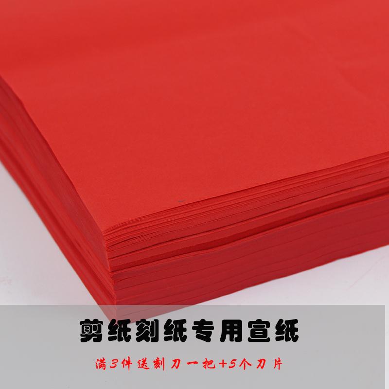 Бумажные узоры Артикул 581645748077