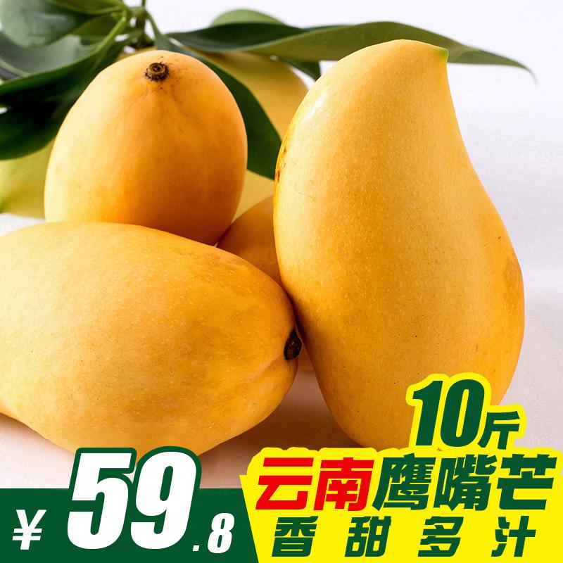 野竹林-云南��嘴芒果新�r水果批�l包�]��季水果10斤整箱���水果
