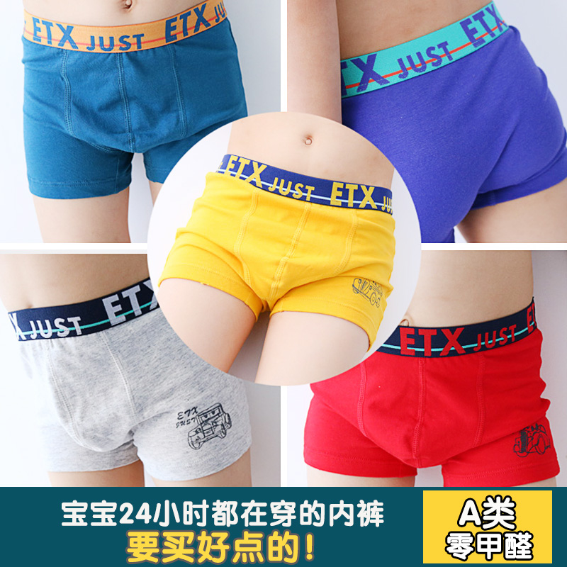 Boys underwear pure cotton flat corner 3 childrens red shorts 7 middle and large childrens pants 12 childrens modal pants 15 years old
