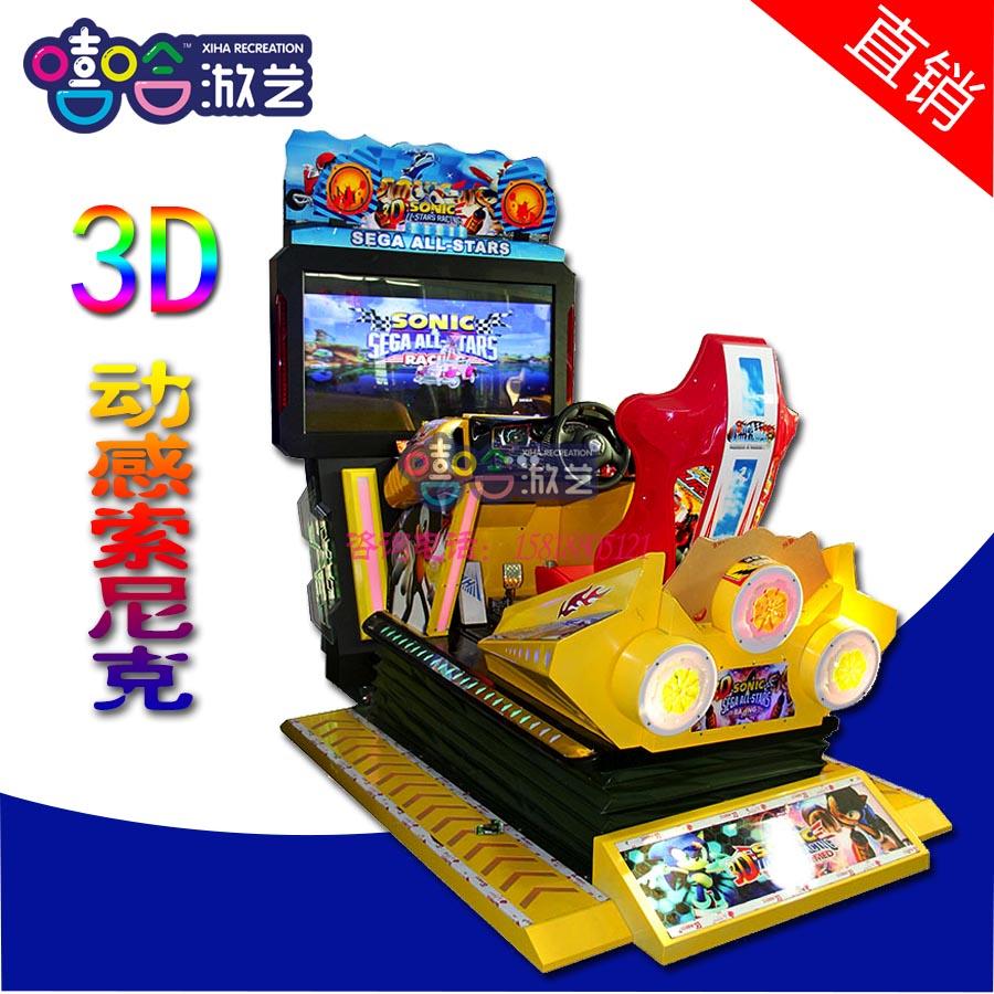 Гоночные игровые автоматы Артикул 572564086641
