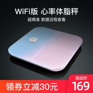云康宝wifi体脂秤智能脂肪电子秤