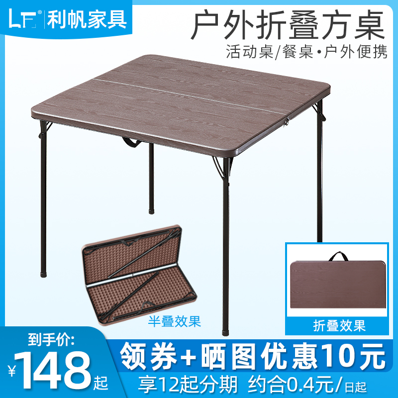 Обеденные столы Артикул 605681922618