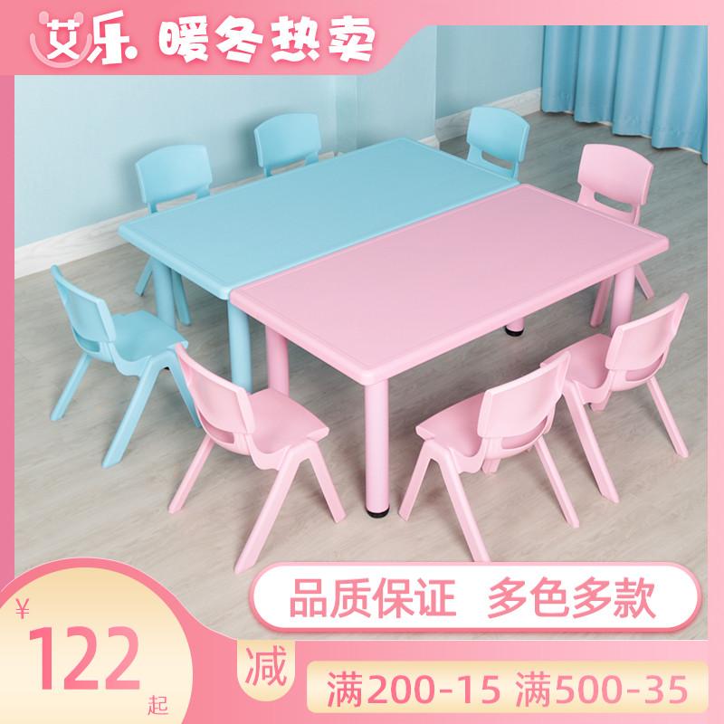 幼兒園桌子塑料家用手工寫字玩具小椅子長方形兒童課桌椅套裝書桌