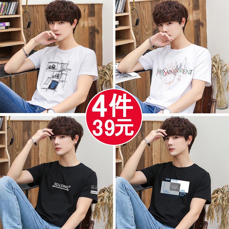 【4件】夏季短袖男士t恤2020新款半袖男生上衣服韩版潮流体恤男装