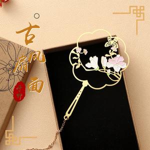 领3元券购买书签古典中国风扇面樱花女生文艺