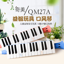 Chimei Brand 13 key mouth Piano children beginners primary and secondary school students with classroom teaching portable small horn instrument