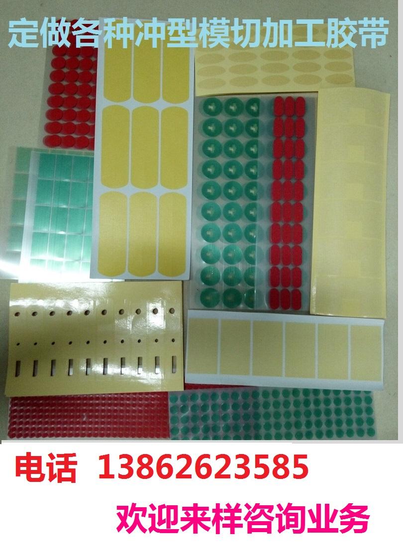 Стандарт все виды PET зеленый лента плесень вырезать порыв высокий температура прекрасный красный маскировка лента распыление крышка приют комнатный украшение