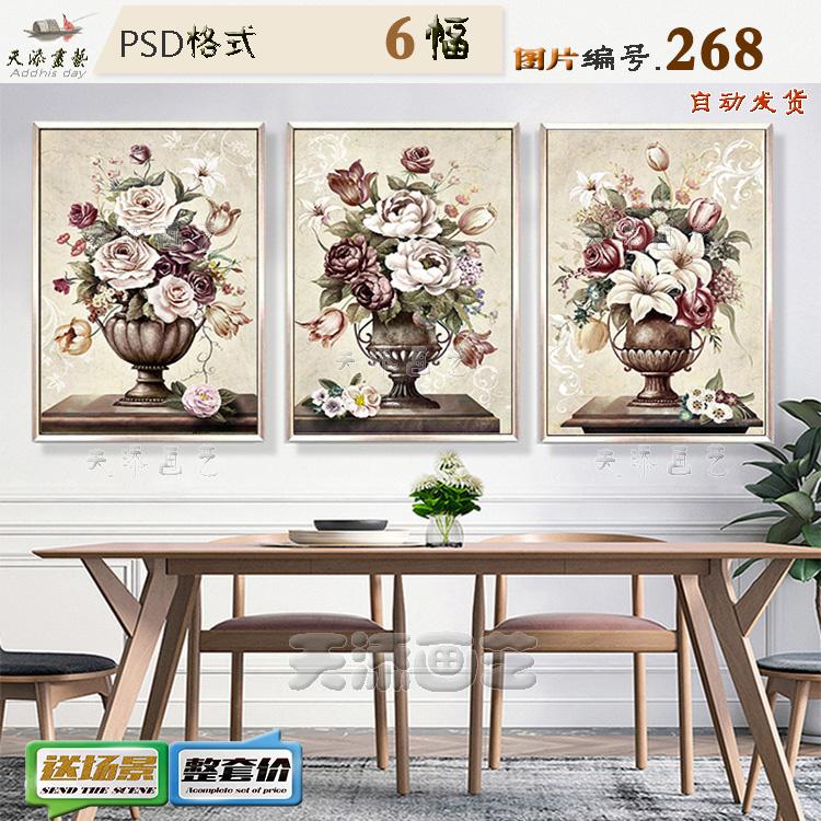 欧式古典静物花卉装饰画素材喷绘高清图库客厅酒吧书房挂画素材
