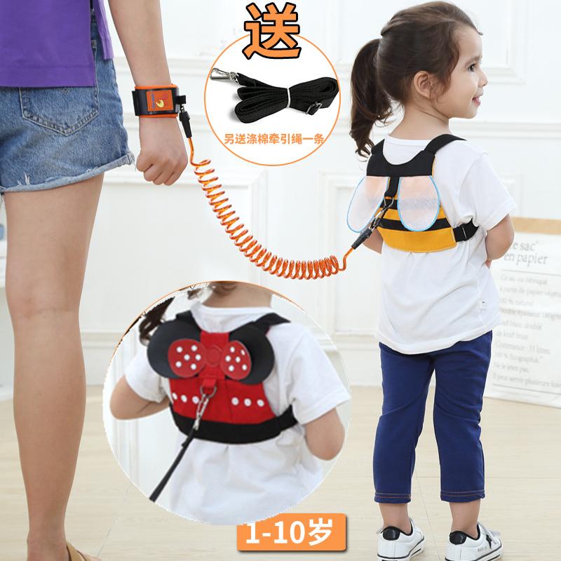 防走失背包婴儿童安全带牵引绳宝宝小孩防走丢手环溜娃绳出门神器