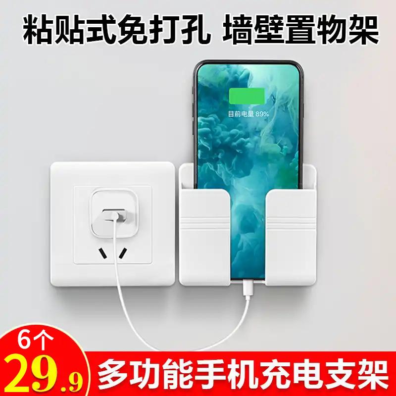中國代購|中國批發-ibuy99|手机支架|长红好物严选店故乡人29.9元6个新年免打孔手机充电支架创意置物