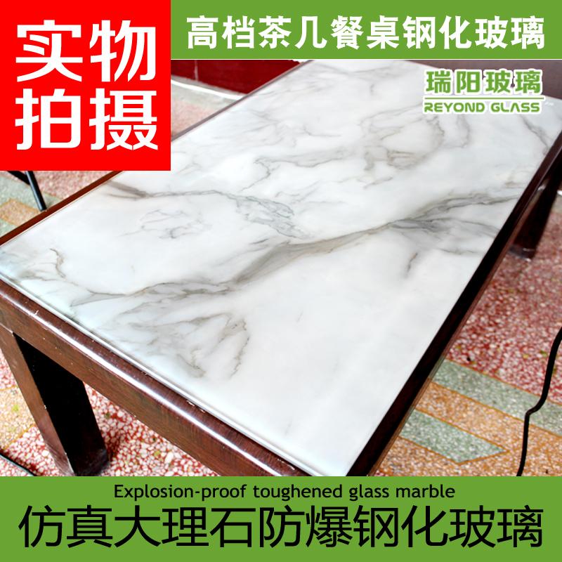 Мрамор закалённое стекло стандарт столовая гора обеденный стол стекло стандарт сталь закалённое стекло рабочий стол