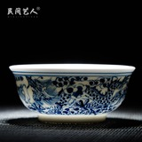 Blue and white porcelain teacup tureen ceramic teapot kung fu tea set Blue - and - white only three bowl of flower tea cups white porcelain bowl
