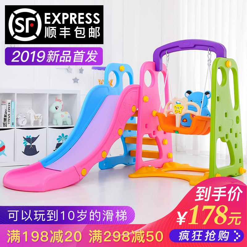 Детские игровые комплексы Артикул 545887435996
