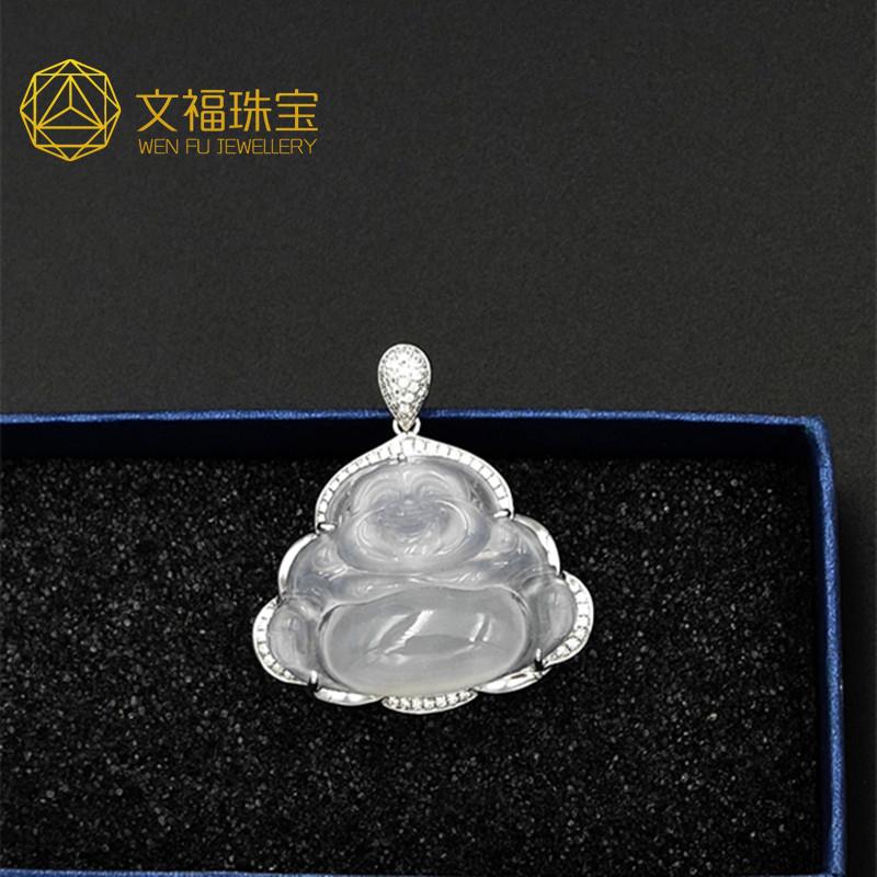 Wenfu jewelry jade Buddha male egg surface inlaid and processed custom 18K Gold Pendant ring gem female jewelry pendant