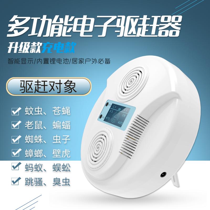 Электрические ловушки для комаров Артикул 590853863241