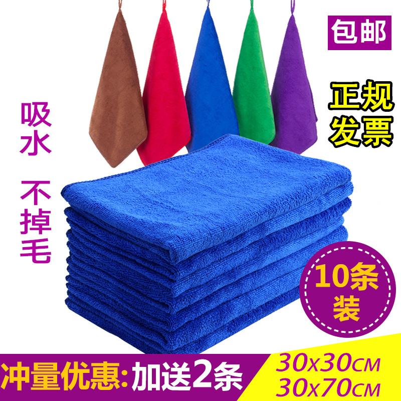 柔软幼儿正方形清洁毛巾多功能紫色中号车用吸水性深色多用夏季