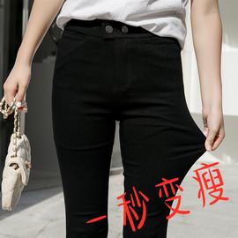 魔术裤女弹力小脚长裤黑色秋季新款紧身2019新款裤子显瘦百搭女裤图片