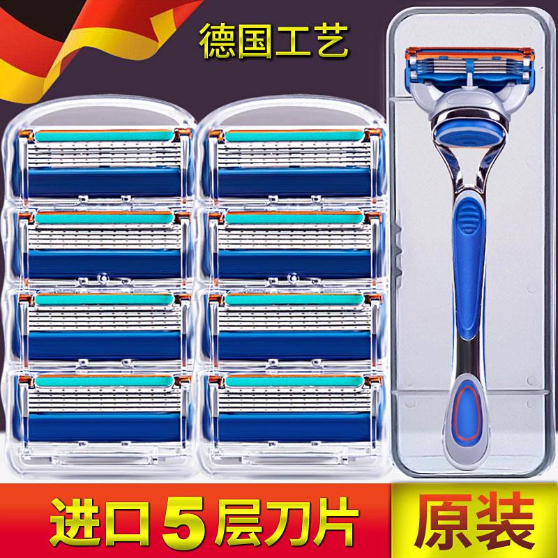 オリジナルの五段刃の吉利雅髭剃りは手動の速隠鋒5刃髭剃りの風隠れ髭剃りです。