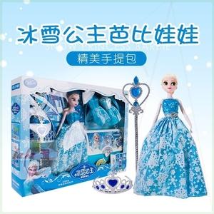 套装elsa模型爱莎公主玩具礼盒礼服可爱动漫女童12岁卡通人偶公仔