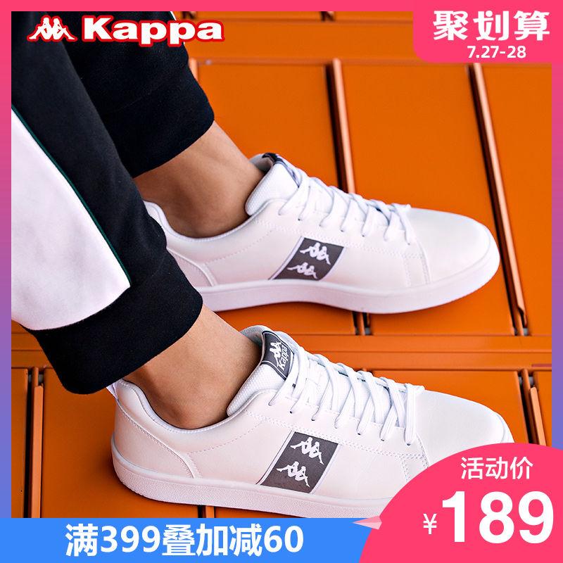 KAPPA卡帕情侣男女休闲板鞋运动鞋小白鞋串标