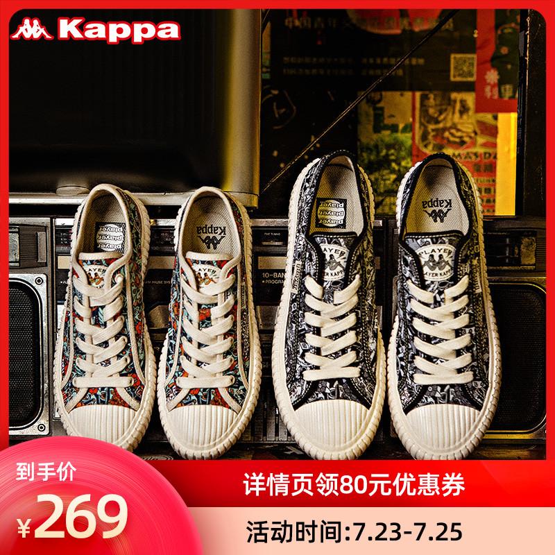 【薇娅推荐】Kappa卡帕玩家摇滚情侣男女帆布鞋低帮涂鸦满印板鞋