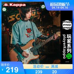 Kappa卡帕玩家系列摇滚主题运动短袖2021新款情侣男女夏休闲半袖