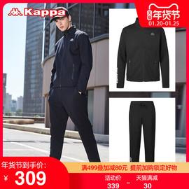 Kappa卡帕男款秋冬运动套装立领开身卫衣小脚收口卫裤背靠背