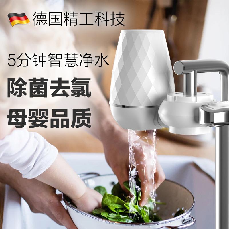 净水器家用 厨房水龙头过滤器 自来水净化器 厨房净化滤水器