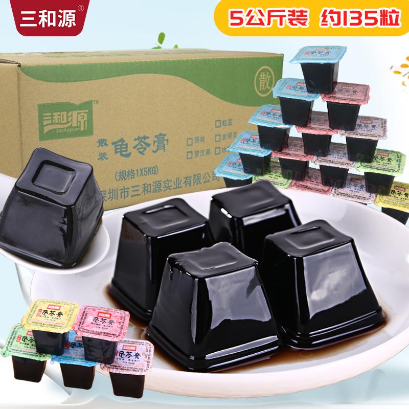 Sanheyuan guiling paste original red bean honeysuckle enzyme jelly pudding 5kg snack gift pack 5000g