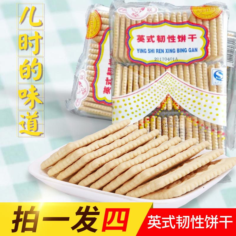 British biscuit toughness Henan brewing tough biscuit milk flavor British biscuit tough biscuit British biscuit