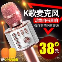 Amoi/夏新 K5全民唱歌神器手机K歌话筒音响一体麦克风无线蓝牙家用儿童卡拉OK自带音响电脑台式安卓苹果通用