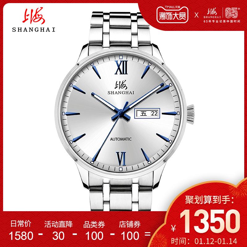 上海手表男机械表正品全自动防水潮流钢带腕表国产男士手表821