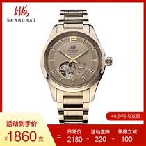 上海牌手表男机械表全自动男士手表国产腕表防水休闲男表正品710