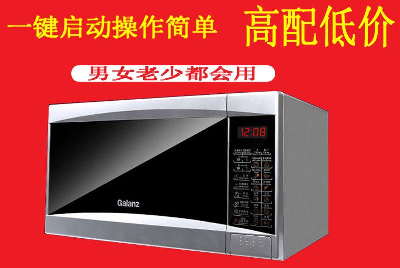 389.00元包邮格兰仕微波炉蒸烤箱一体家用小型全自动智能光波炉G70D20CN1P-D2