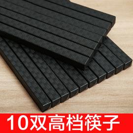 宜马家用筷子酒店合金筷套装10双不发霉黑色快子消毒柜专用耐高温图片