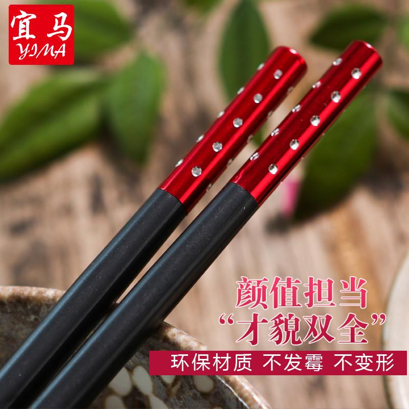 宜马筷子家用酒店快子合金筷子套装10双防滑餐具欧式筷子淘宝优惠券