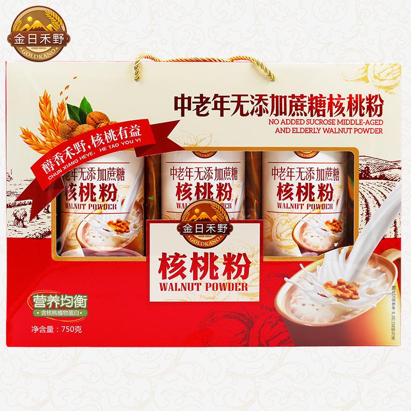 金日禾野燕麦礼盒中老年核桃粉蛋白粉高钙送长辈过年礼盒老人食品