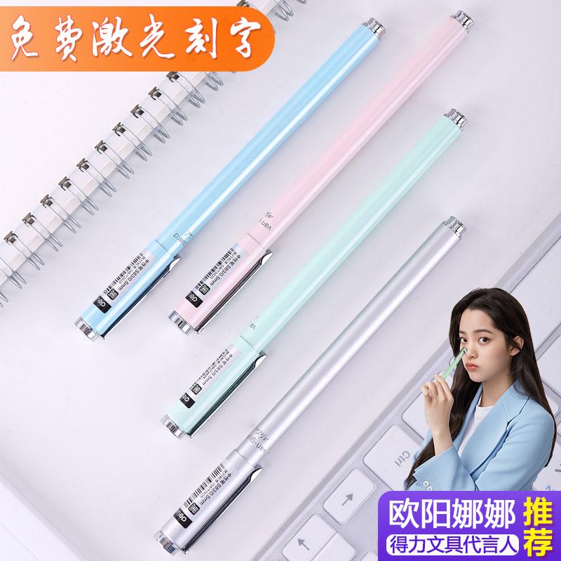 Ручки на заказ Артикул 581785720517
