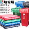 黑色加厚物业大号垃圾袋酒店环卫超大特大号平口塑料袋垃圾分类袋
