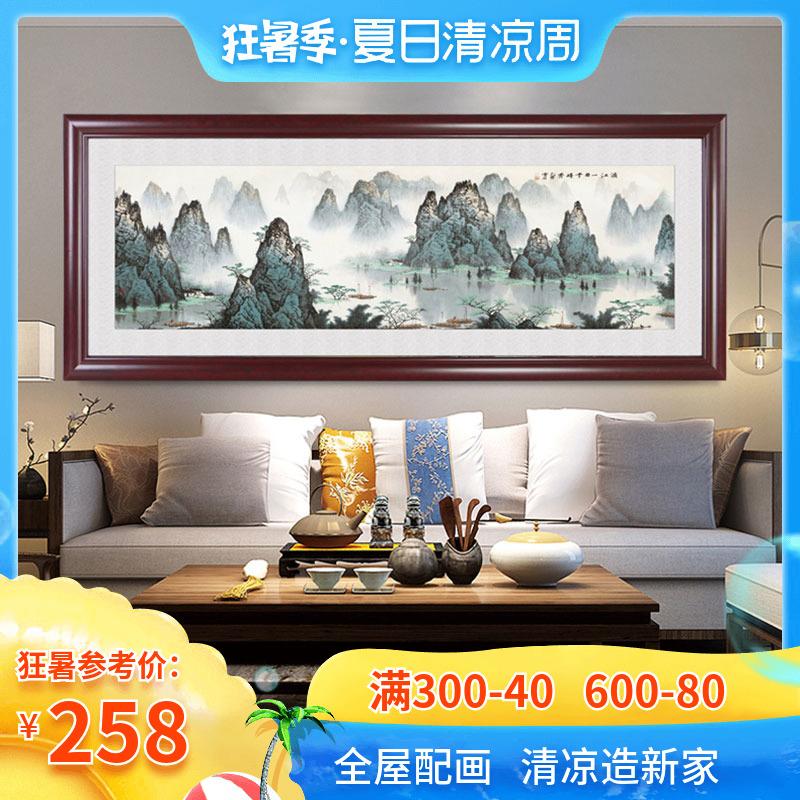 壁画 客厅 挂画 装饰画 山水风景客厅沙发背景墙桂林办公室招财