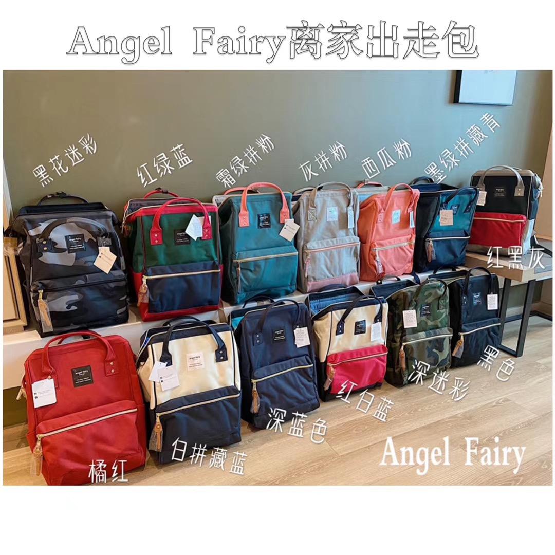Angel fair Travel Backpack away from home bag leisure simple Korean fashion bag