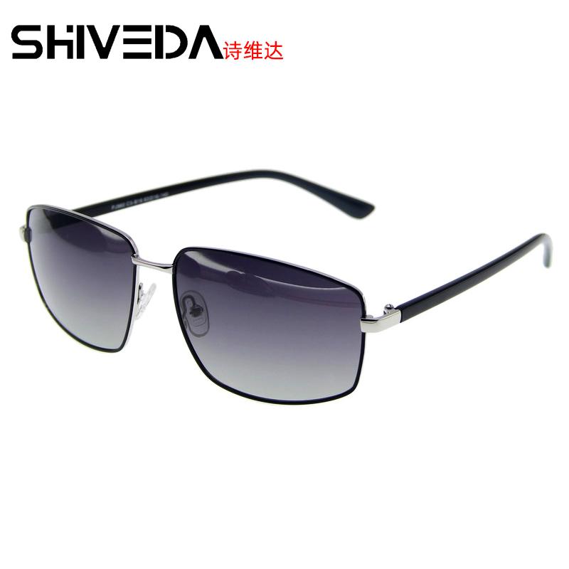 Sivida Polarized Sunglasses mens rectangular Sunglasses HD driving mirror anti UV sunshade glasses