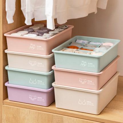 内衣收纳盒塑料抽屉式分格装家用储物放内裤袜子有盖整理箱三合一