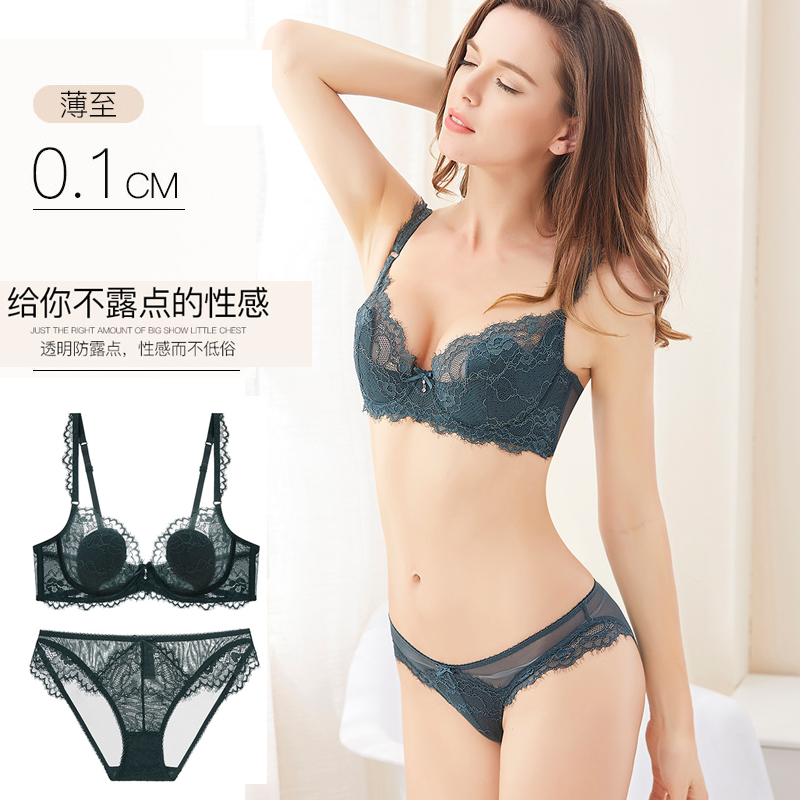 Diane Finns large chest, small and ultra thin bra, sexy lace, large bra, thin anti convex point underwear, womens suit