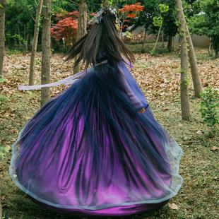 山海集古裝學生漢服女套裝飄逸小紫色齊胸襦裙超仙北極星清新古風