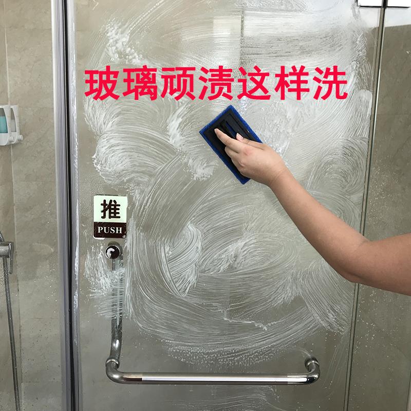 Средства для мытья стекол Артикул 583001271974