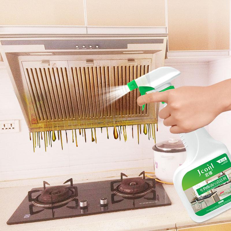3瓶装 油污清洁剂抽油烟机清洗火碱强力除垢去重油污净家用除油剂