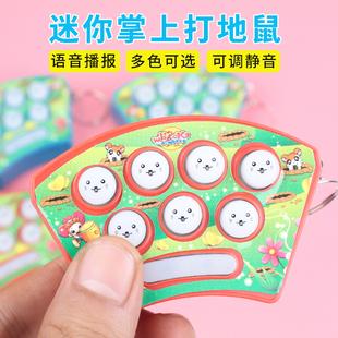 迷你打地鼠儿童掌上练手速游戏机带灯光音乐益智玩具幼儿园小礼物